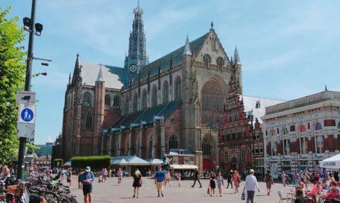 Haarlem_town